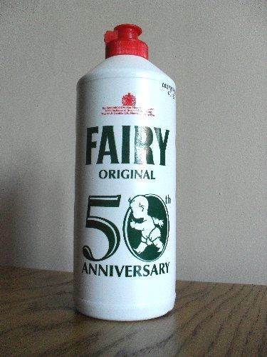 Oldfairy